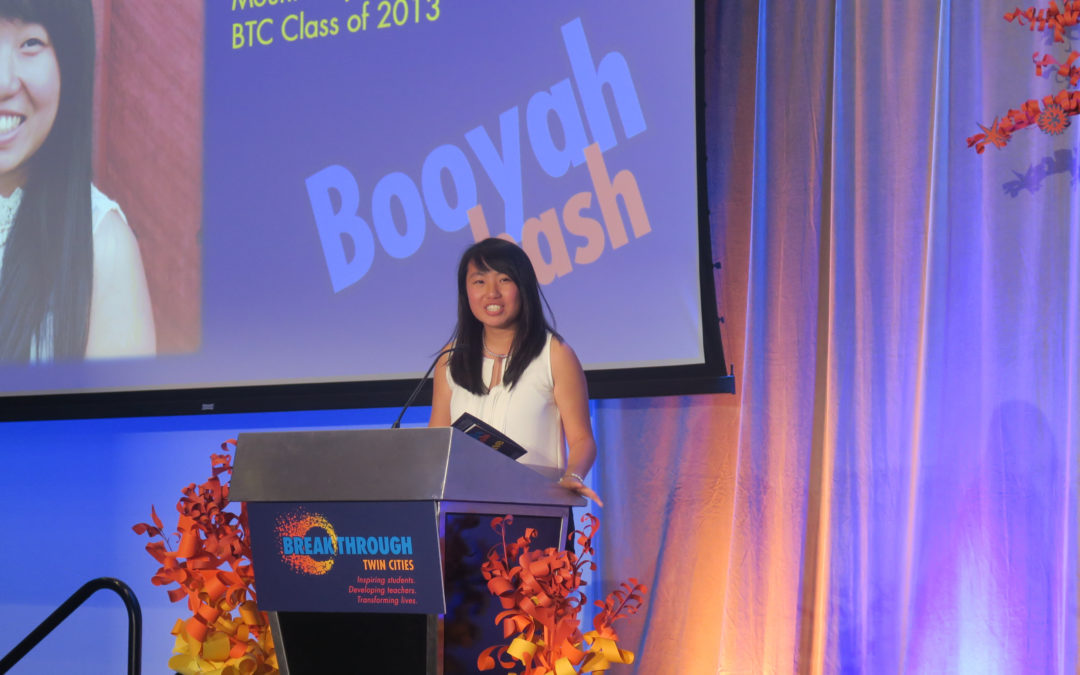 Pa Chia – Booyah Bash 2019 Speech
